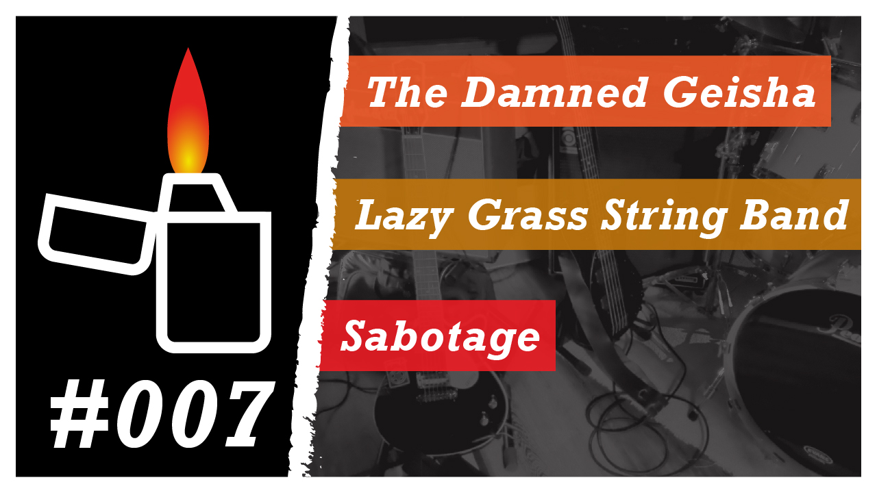 Émission Brikérock n°7 - The Damned Geisha, Lazy Grass String Band, Sabotage